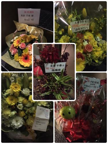 ありがとう!20周年記念LIVE その② 〜音楽FRIENDS〜_a0114206_20030753.jpg
