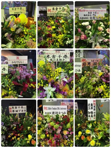 ありがとう!20周年記念LIVE その② 〜音楽FRIENDS〜_a0114206_20030780.jpg
