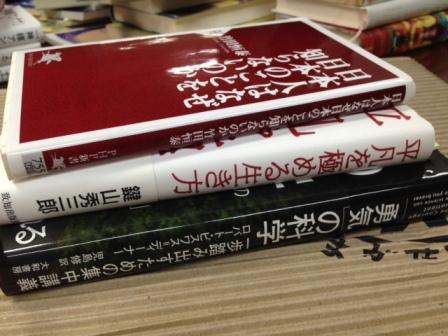 本棚の本プレゼント企画 2016年第一弾_c0125114_1552135.jpg