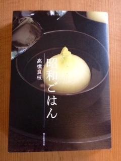 昭和ごはん_c0200314_10581987.jpg