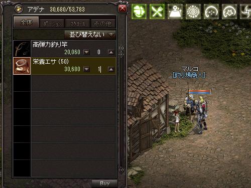 b0056117_15000177.jpg