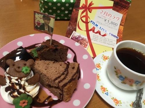 2月のラヴ〜ハッピーバレンタイン♡_a0126418_09304261.jpg