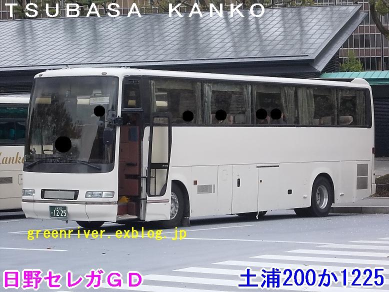 TSUBASA KANKO 1225_e0004218_2119369.jpg