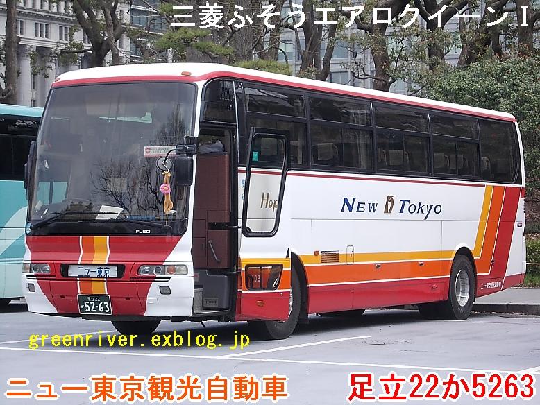 ニュー東京観光自動車 22か5263_e0004218_2191851.jpg