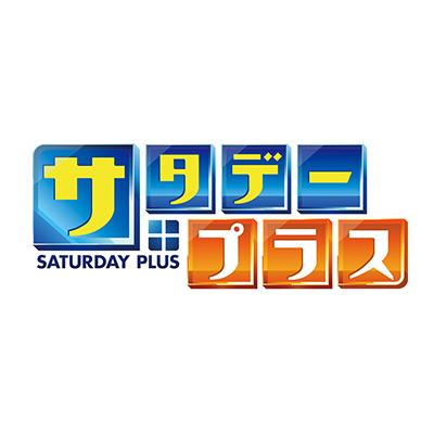 MBSのTV番組「サタデープラス」(2/20放送分)にて私の絵が使用されます☆_a0093332_2181855.jpg