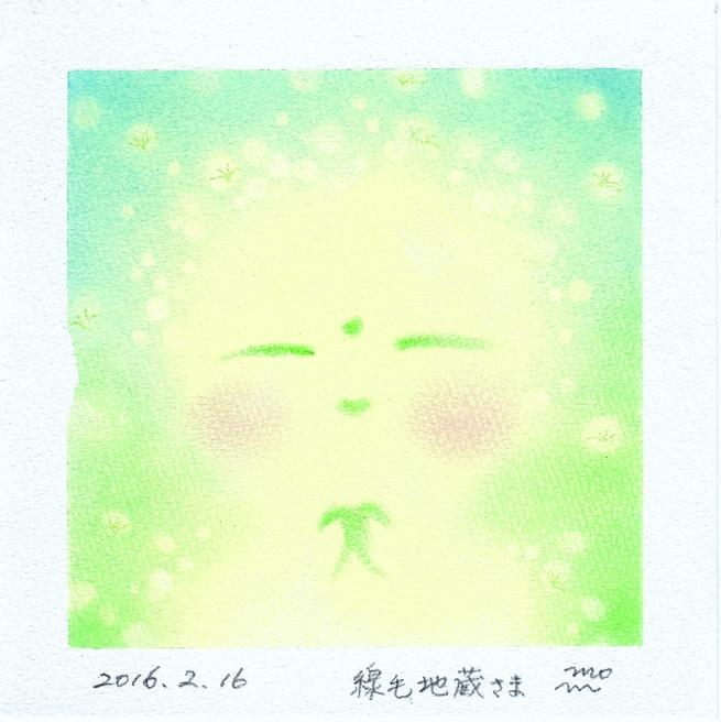メッセージアート~綿毛地蔵さま~_f0183846_122575.jpg
