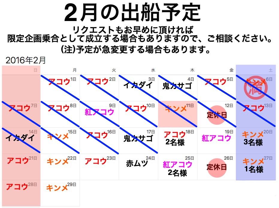 f0214557_1625277.jpg