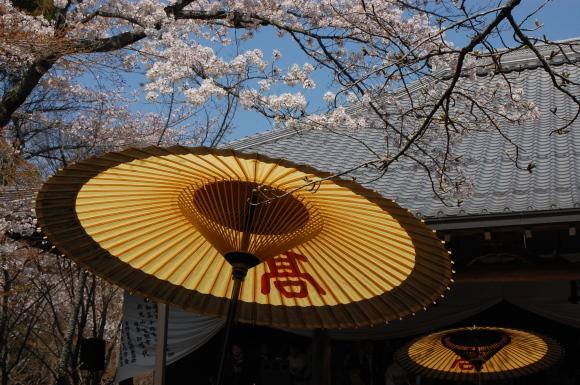 京都私娼考 その三_f0347663_12380016.jpg