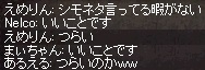 a0201367_18513151.jpg