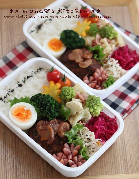 煮込みハンバーグ✿豚汁定食♪_c0139375_1136731.jpg