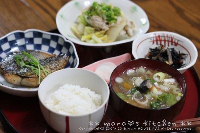 煮込みハンバーグ✿豚汁定食♪_c0139375_11395396.jpg