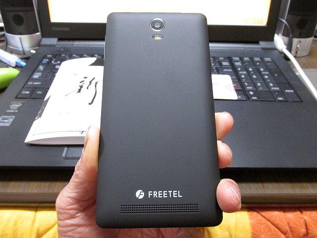 FREETEL Priori 3S LTE でスマホデビュー_d0036883_22231032.jpg