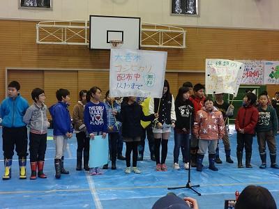 スペシャルオリンピックス2016新潟_b0092684_9464978.jpg