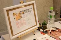 会津若松市 第4回ヴィアージュビューティーフェスタを取材してきました☆パート2♪_d0250986_11384151.jpg