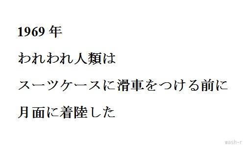 b0029488_0411776.jpg