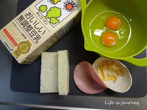 一度に二度美味しい豆乳フレンチトースト_e0298288_16462119.jpg