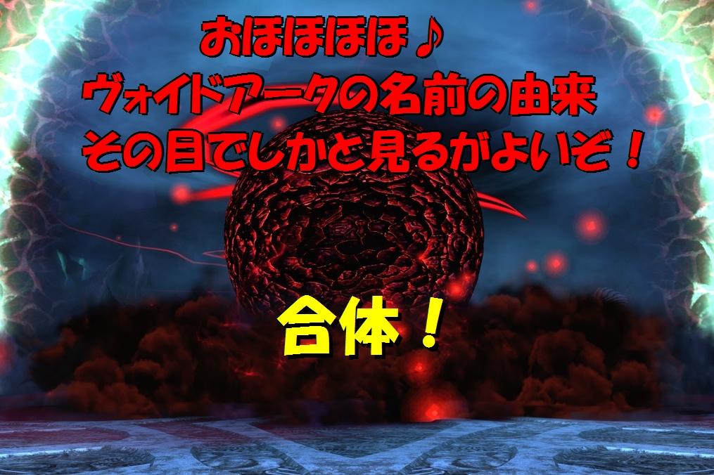 b0296791_14193287.jpg