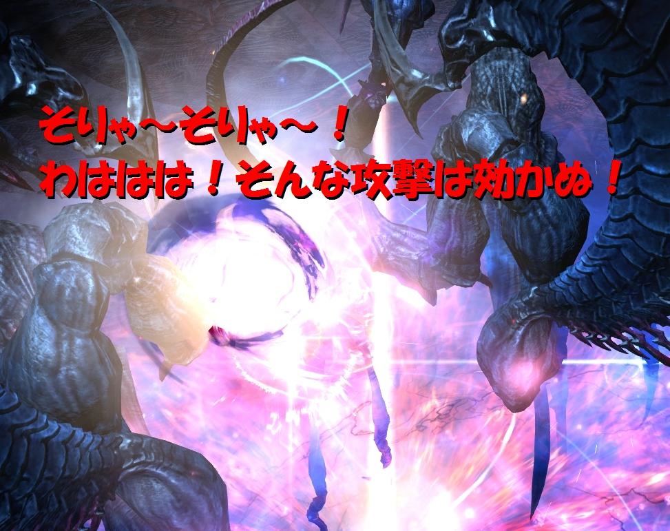 b0296791_14194868.jpg