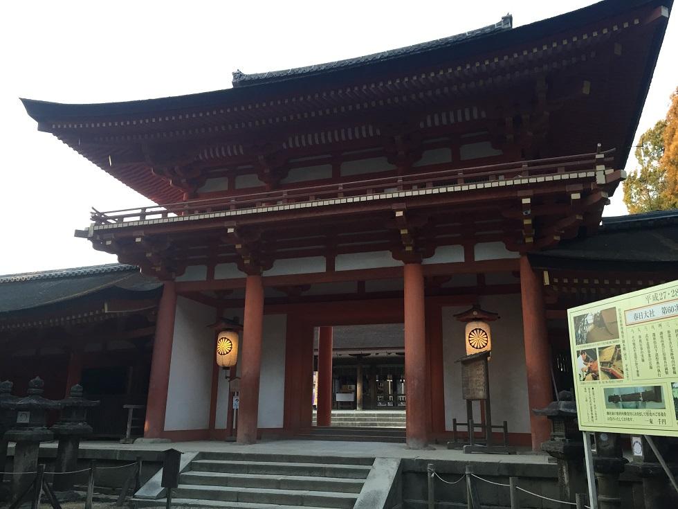 平成廿八年 二月十日 春日大社參拜 於奈良縣奈良市_a0165993_23171540.jpg
