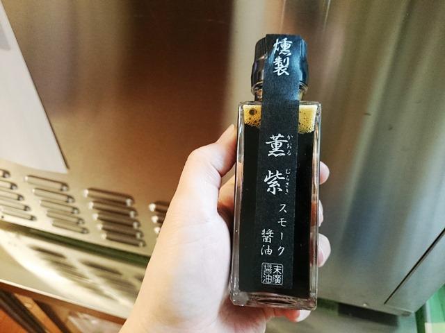 ぷち断食_e0167593_0282017.jpg