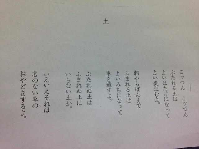 f0071893_1719198.jpg