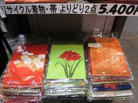 五千円均一祭はじまってま~す!!!_b0228496_17225812.jpg