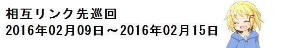 f0205396_20113092.jpg