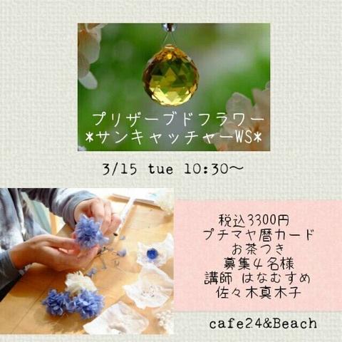 f0113108_2394983.jpg