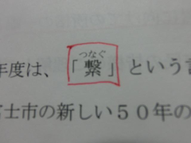 f0141310_7223646.jpg