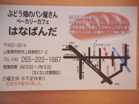 c0229312_18412659.jpg