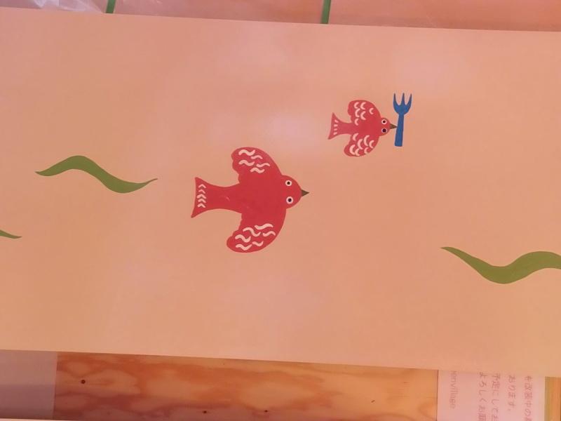 「手描き」看板作り 2日目。_a0125419_22515084.jpg