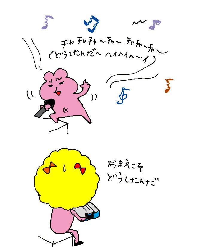 ピリ辛かつおの中華風カルパッチョ_d0159822_1237812.jpg