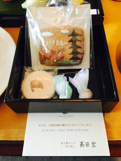 奈良の登大路ホテルに行ってきました!@お部屋編_f0215324_21004884.jpg