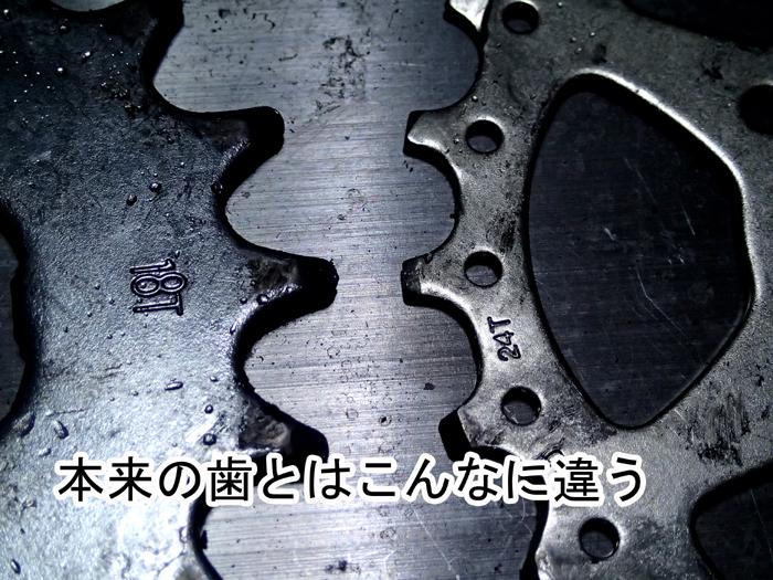 c0288736_22142610.jpg