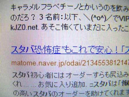 f0333938_20590014.jpg