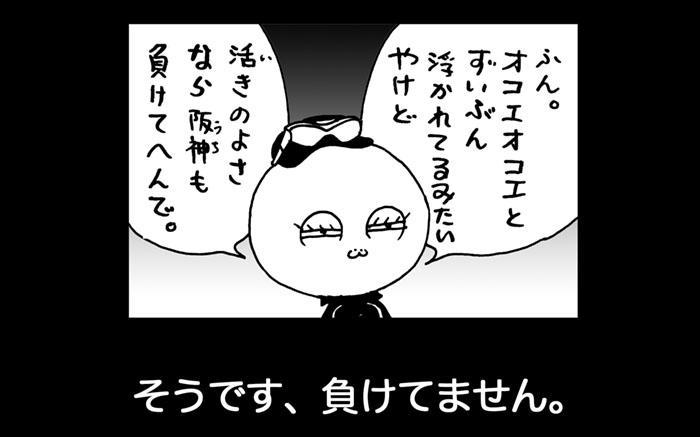 f0105741_1210473.jpg