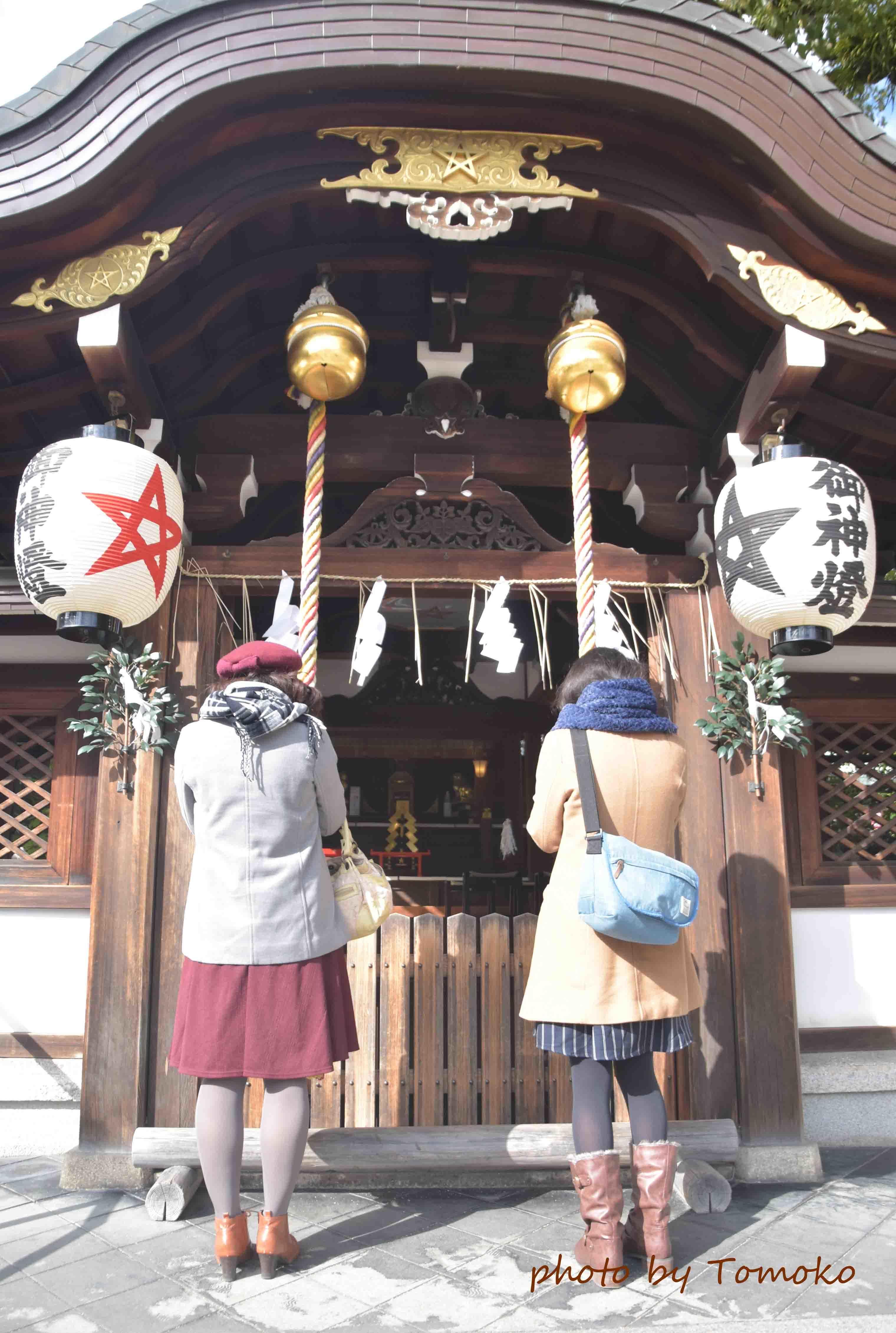 日帰り京都♪(晴明神社)_c0345348_21594502.jpg