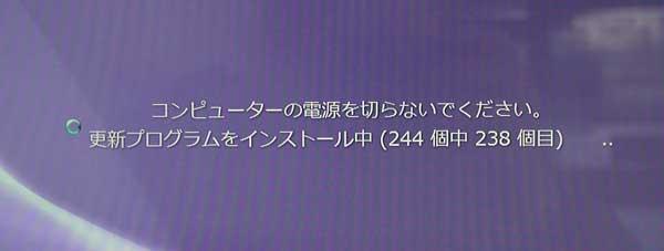 c0080352_1111255.jpg