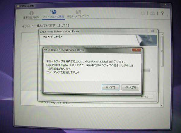 c0080352_114245.jpg