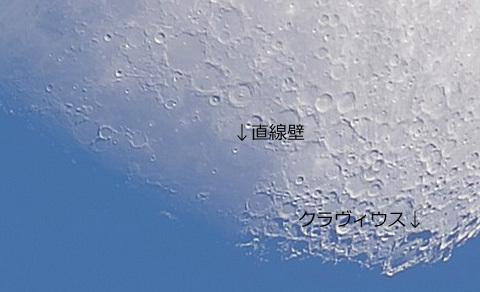 c0350853_18231378.jpg