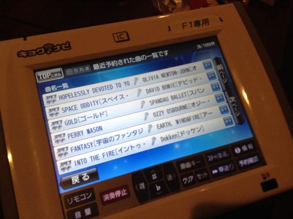 b0072958_4285163.jpg