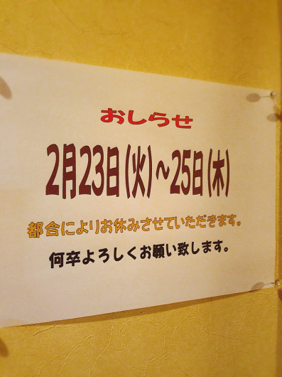 f0207059_23284136.jpg