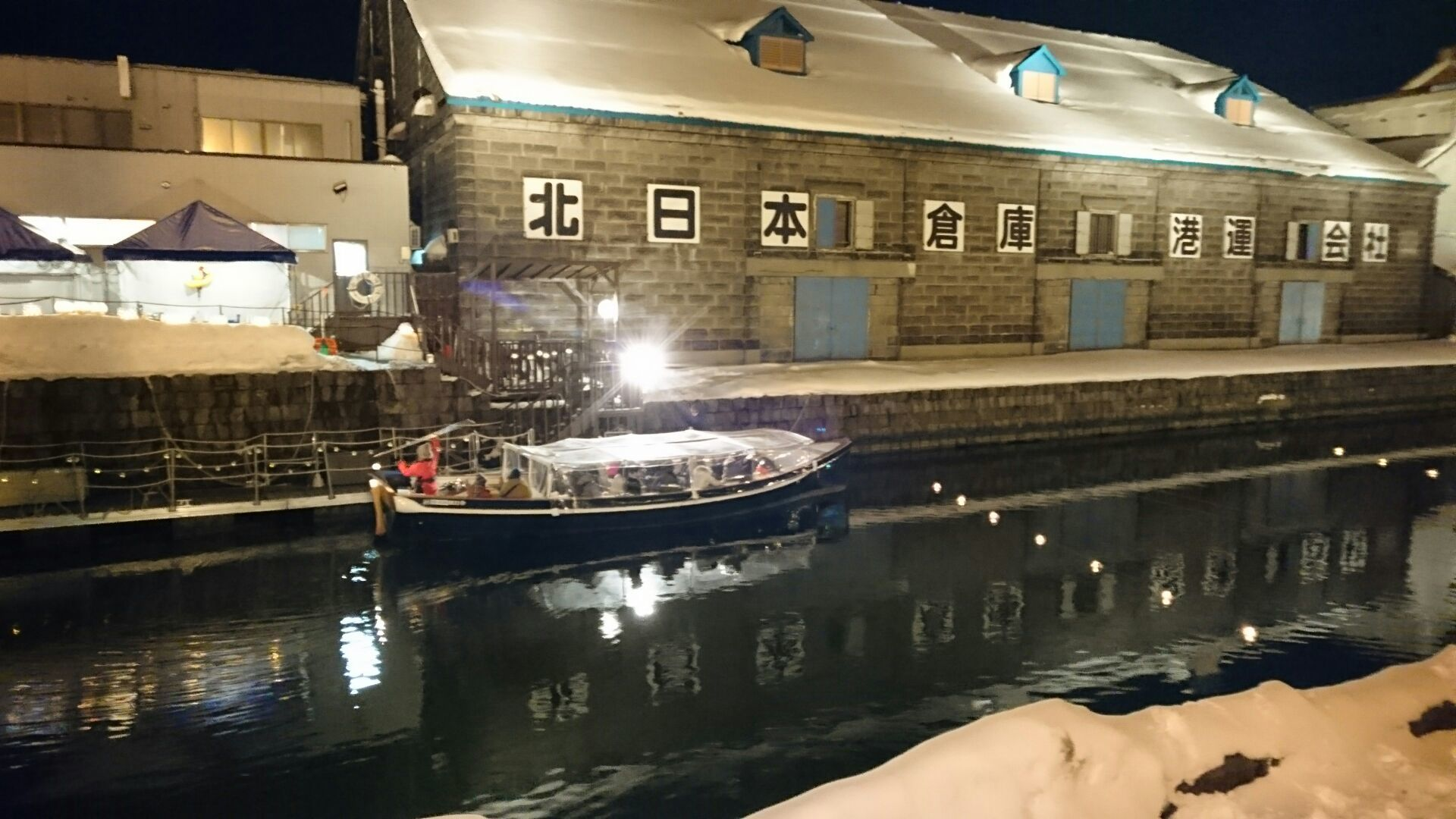 雪あかりの路・手宮線会場_b0236665_05244662.jpg
