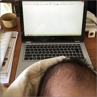 【 赤ちゃんとの暮らしがスタート 】_c0199166_1257264.jpg
