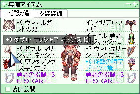 d0330183_5253210.jpg