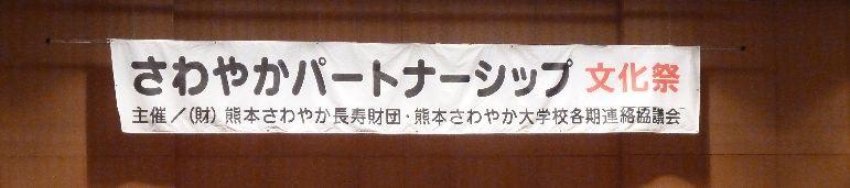 b0064888_19452385.jpg