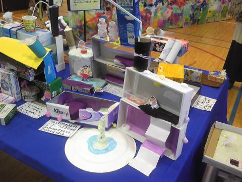 小学校の展覧会を見て感じた。一番大事な勉強はもしかして家庭科じゃないか?_c0061896_10584400.jpg