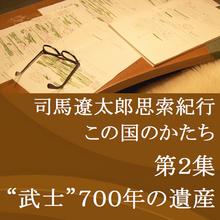 f0013998_15493056.jpg