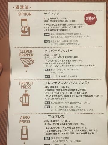 WHO\'S FOOD 2016_e0115904_03282698.jpg