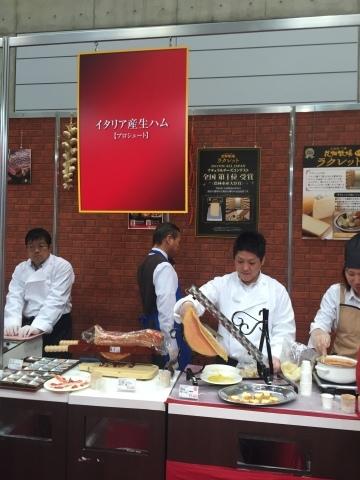 WHO\'S FOOD 2016_e0115904_03331800.jpg